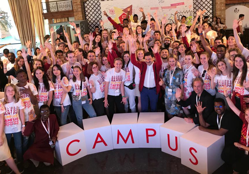 Владимир Мау: «Летний кампус – это маленькая жизнь»