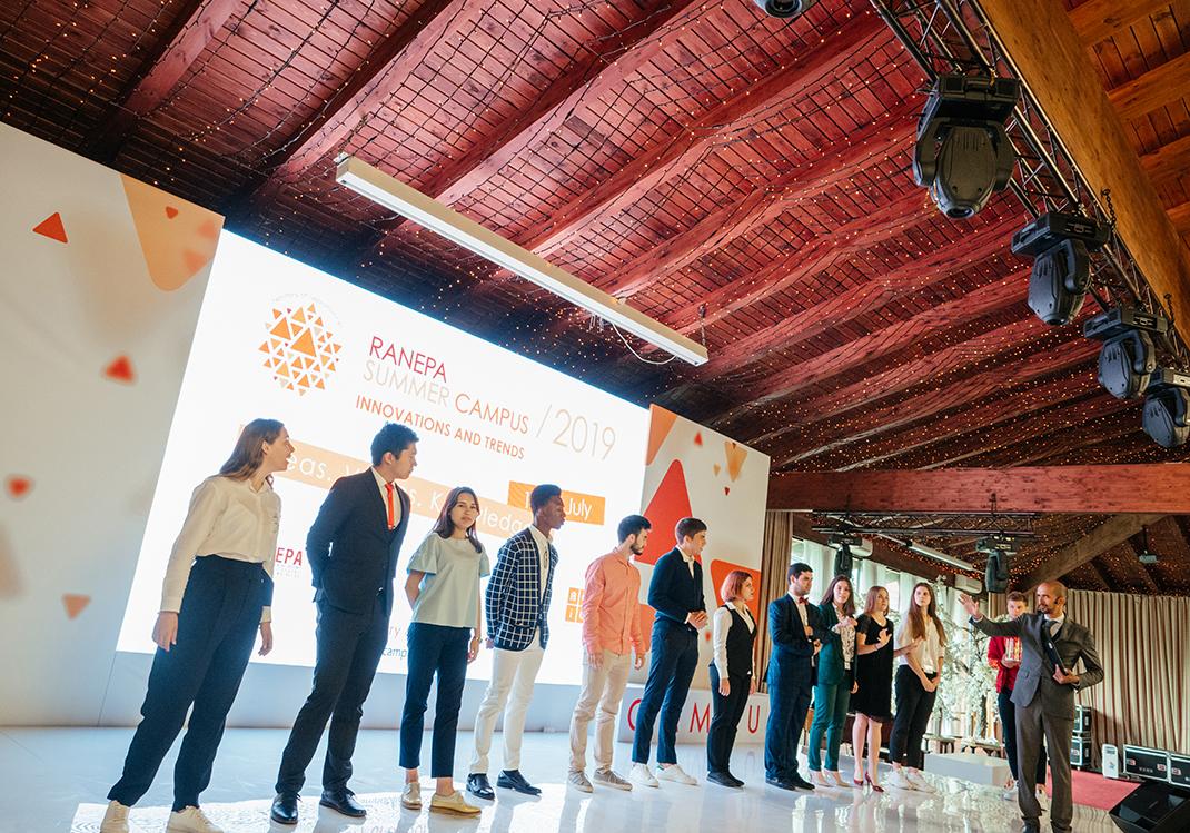 Участники Летнего кампуса РАНХиГС защитили свои проекты на тему инноваций (ВИДЕО)