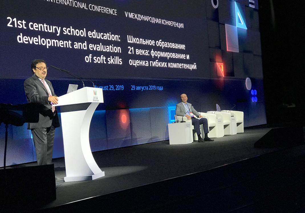 Владимир Мау выступил на форуме «Город образования»