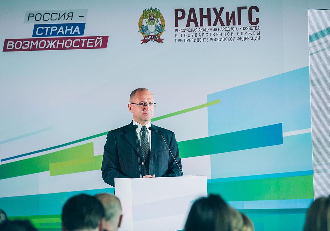 Владимир Мау принял участие в заседании Наблюдательного совета «Лидеров России»
