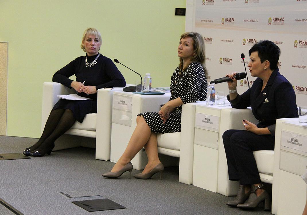 Образование сегодня: встреча с депутатами Госдумы