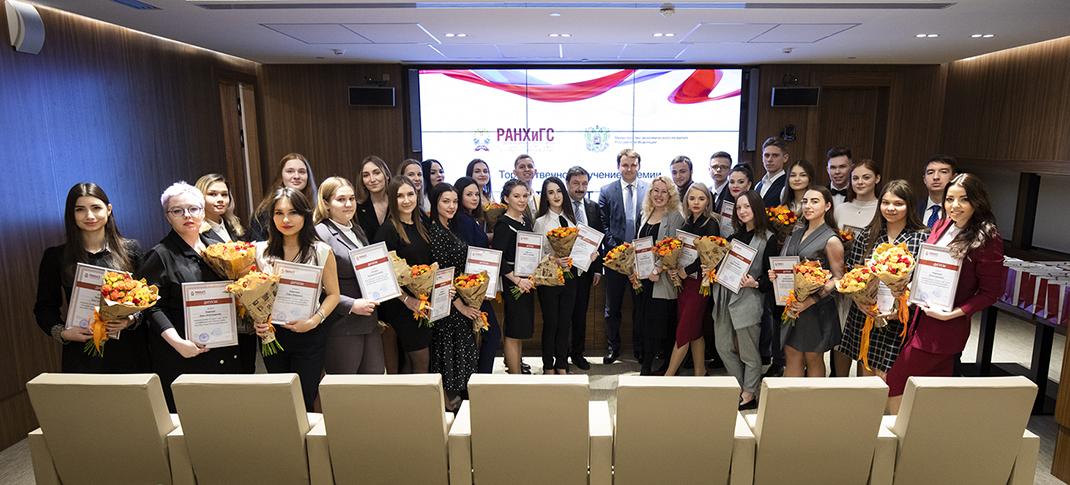 Максим Орешкин и Владимир Мау наградили лучших студентов Президентской академии 2019 года