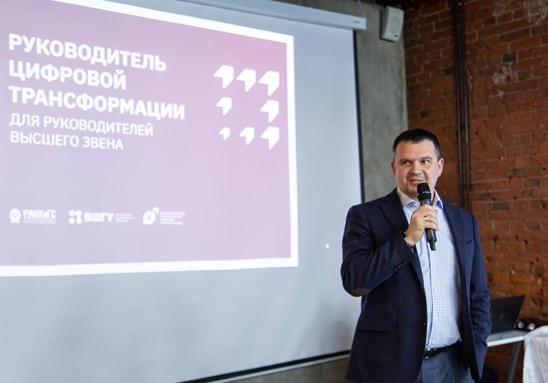 Более 13 тысяч «кадров для цифровой экономики» подготовила Президентская академия