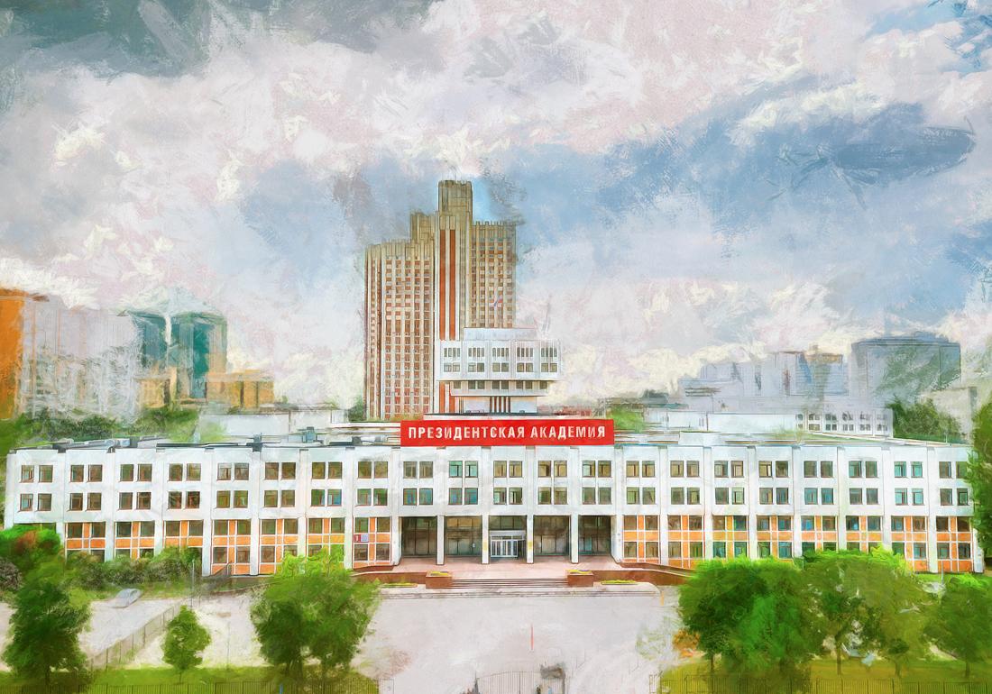274 бюджетных и грантовых мест выделят для лучших на программы Института общественных наук в 2021 году