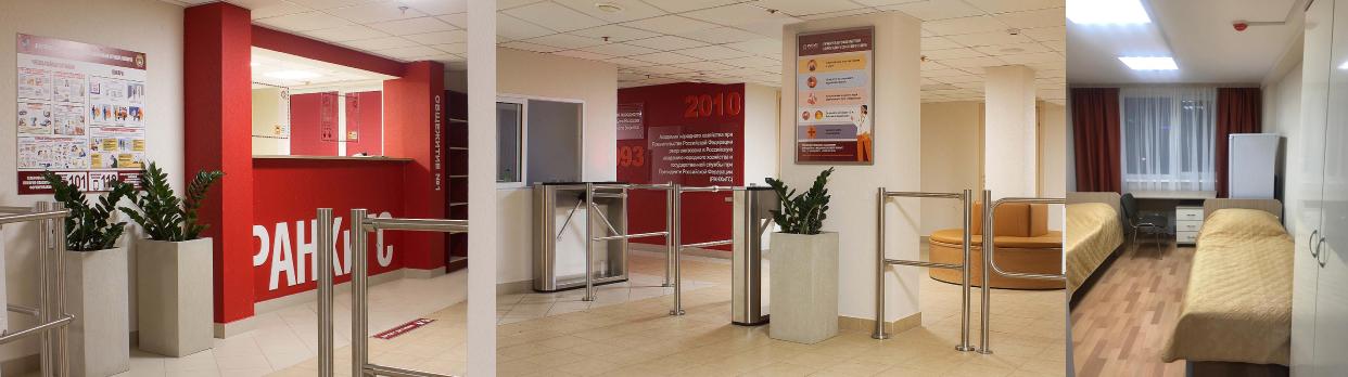 Общежития клуб москва ночные клубы в печатниках