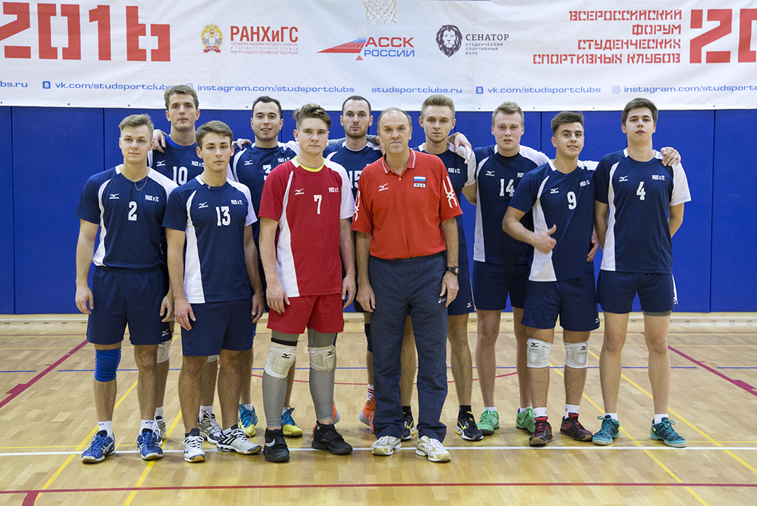 volleyball men 2016