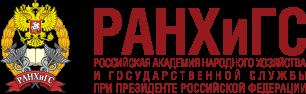http://www.ranepa.ru/images/logo.png