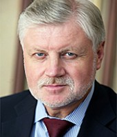 Mironov Sergei: 2011 – present, Leader of the Just Russia Party faction in the State Duma; 2001–2011, Chairman of the Federal Council (graduated from the North Western Academy of State Service)