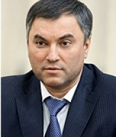 Volodin Viacheslav: 2016 – present, Chairman of the State Duma of the Russian Federation; 2011–2016, First Deputy Director of the Presidential Administration; 2010–2011, Director of the Government Administration, Deputy Chairman of the Government