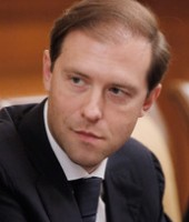 Manturov Denis: 2012 – present, Minister of Industry and Trade of the Russian Federation