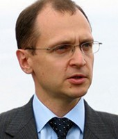 Kirienko Sergei: 2016 – present, First Deputy Director of the Presidential Administration; 2005–2016, Director of the Federal Atomic Agency; 1998, Prime Minister of Russia