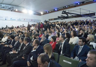 The Gaidar Forum 2019 (2nd day)