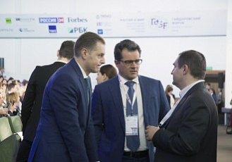 The Gaidar Forum 2019 (3rd day)